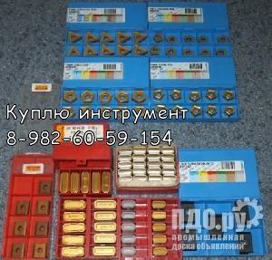 Покупаем lnux 301940-9215 T130 vt 110 vtp 300 vt 430, жс 17