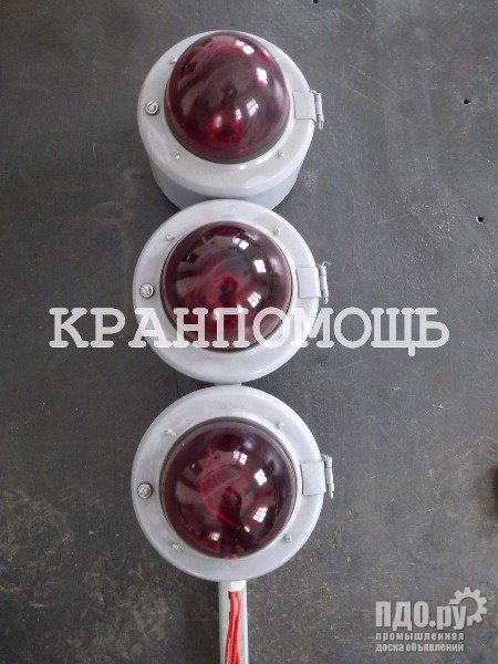 Указатель троллейный Светофор крановый К-271
