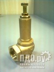 Предохранительный клапан OR 1831