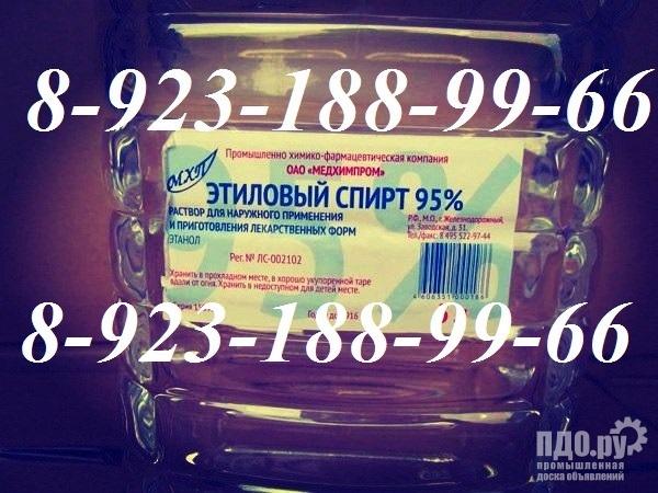 Купить питьевой спирт в 5 литровых канистрах в москве в розницу чему равен 1 грамм спирта
