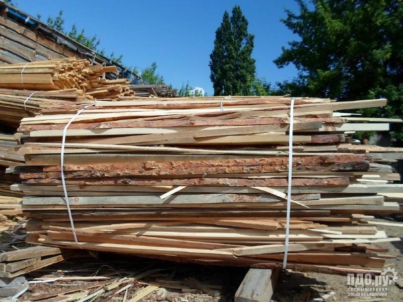 дрова обрезки сосновые т 464221