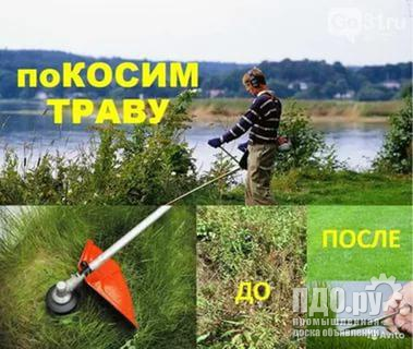 Покос травы бензо триммером на вашем участке, уборка прошлогодней травы, вывоз мусора