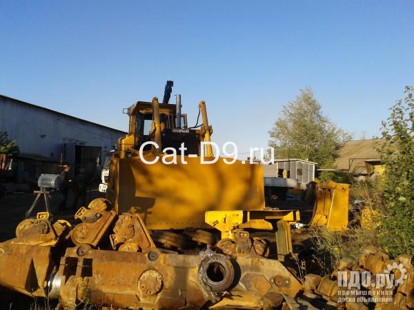 Бульдозер Caterpillar CAT D9N