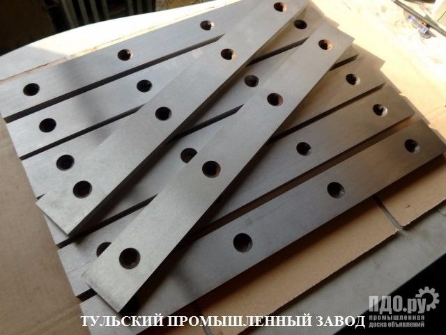 Гильотинные ножи в наличии 510х60х20мм, 520х75х25мм, 540х60х16мм, 590х60х16мм от производителя.