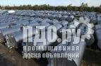 Танки охладители, Доильные установки Тандем, Параллель, Карусель, Молокопровод, Елочка