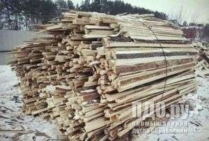 дрова сосновые обрезки обзол т 464221
