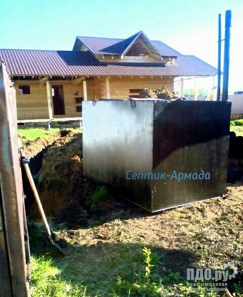 Септик металлический Армада-5 для канализации