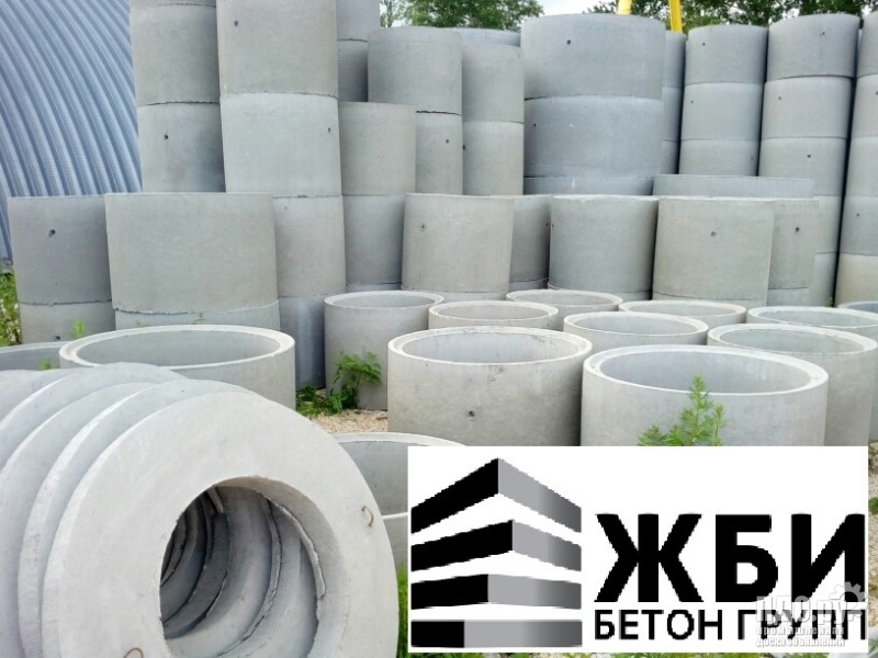 Колодец Кольцо КС 10-8 ч в Домодедово Ступино