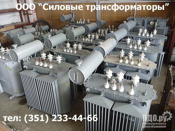 Силовые трансформаторы