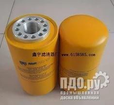 Фильтроэлемент spin-on MP Filtri CS-150-P25-A