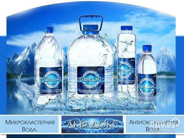 Вода для спортсменов спб в спб петербург санкт-петербург