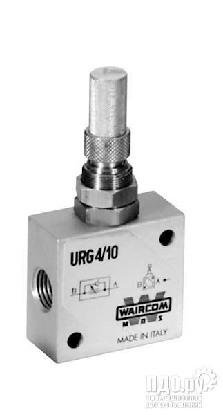 Пневматический регулятор потока URG8/2 Waircom