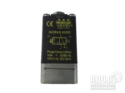 Пневмоклапан ulcrv/r 02450 Waircom