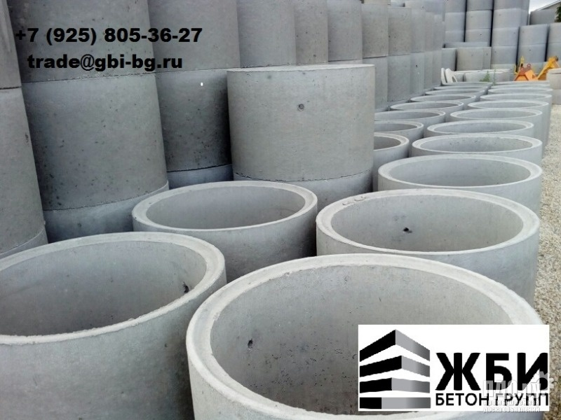 Колодец КС 7-8ч Кольцо бетонное в Ступино