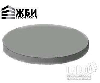 ПН-10  Дно колодца в Ступино Домодедово