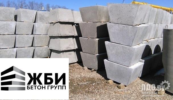 Фундамент ограды ФО-1 стакан