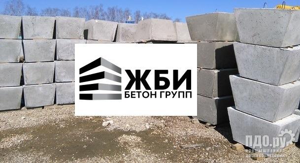 Фундамент ограды фо-2 стакан