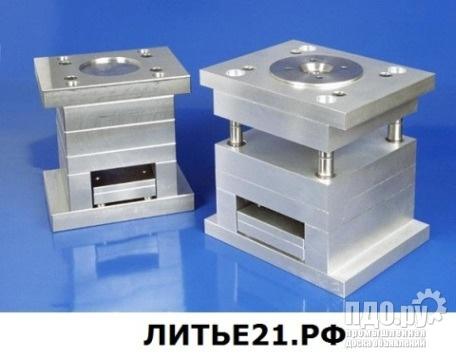 Производство пресс-форм для литья под давлением