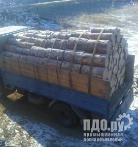 Сухие дрова Колотые чурками сосна, лествяк береза осина