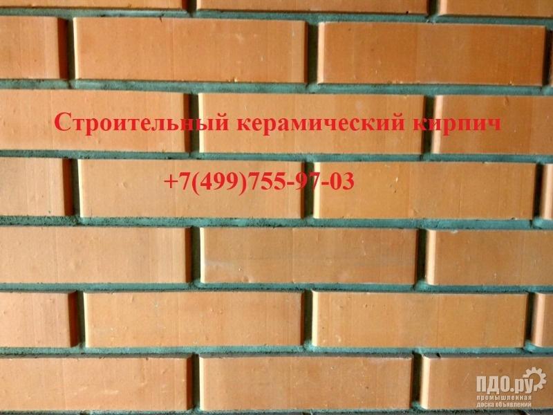 Кирпич рядовой одинарный гладкий М150