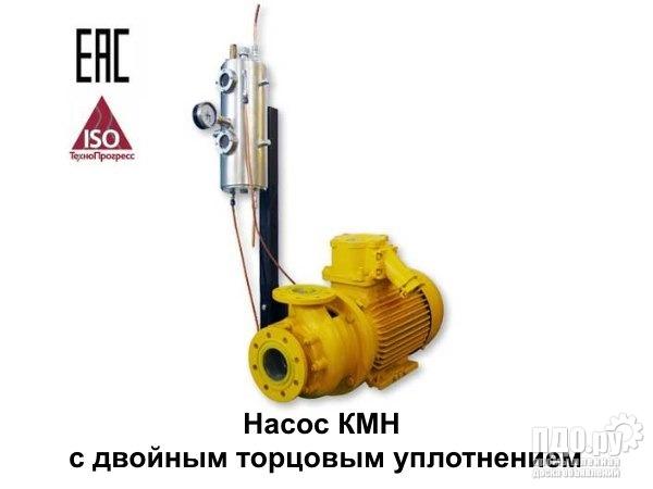 Насос кмн 100-80-160 2г СО с дв. 15 кВт