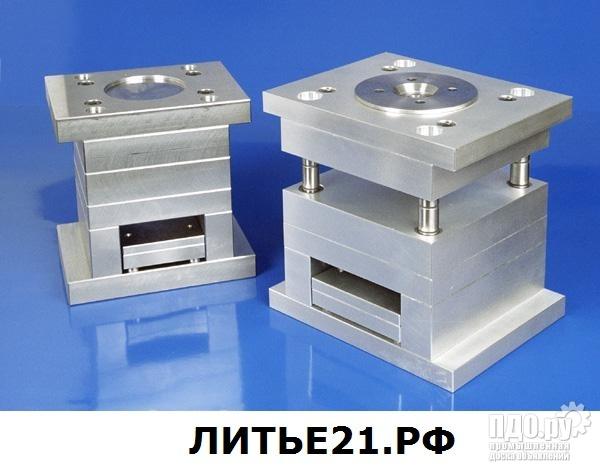 Пресс-формы для литья под давлением