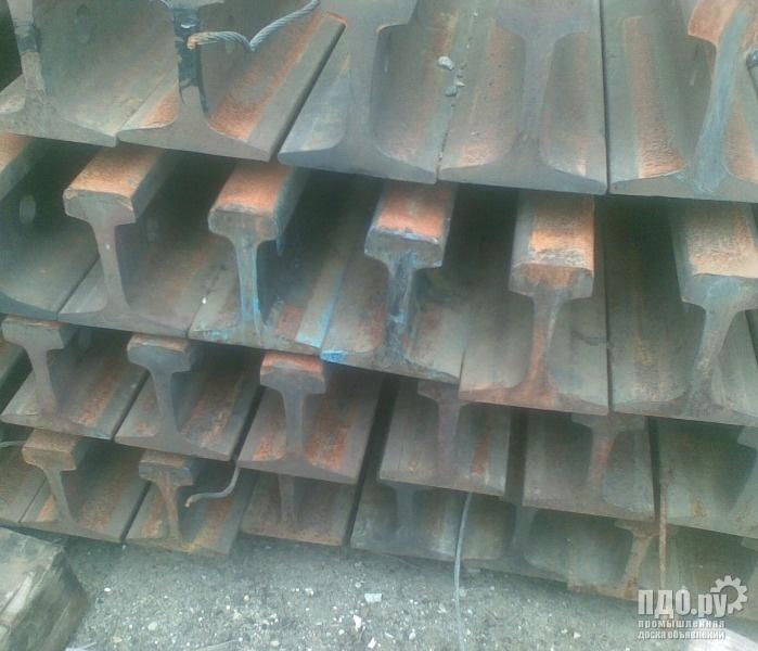 Рельс железнодорожный Р65, 1-я группа износа, 12.5м. с отв. на складе.