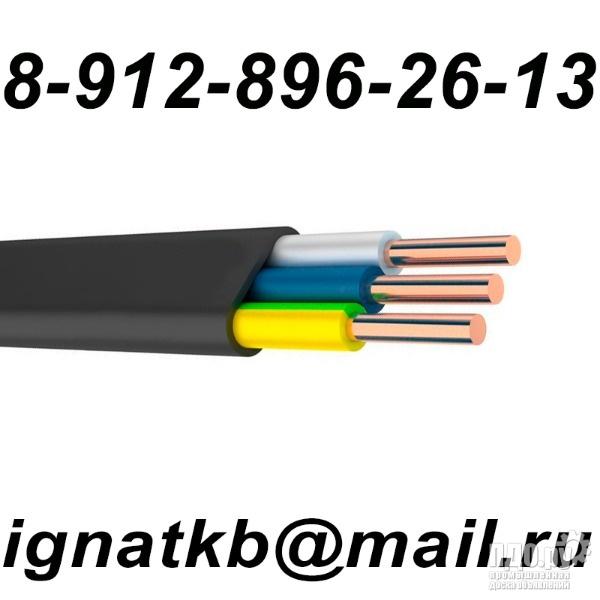 Куплю кабель дорого!!!