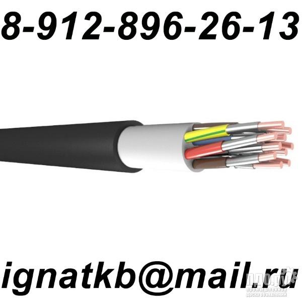 Куплю кабель с хранения