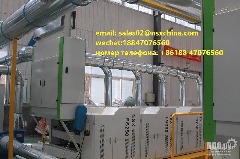 FS-600 оборудование для переработки текстильных отходов.