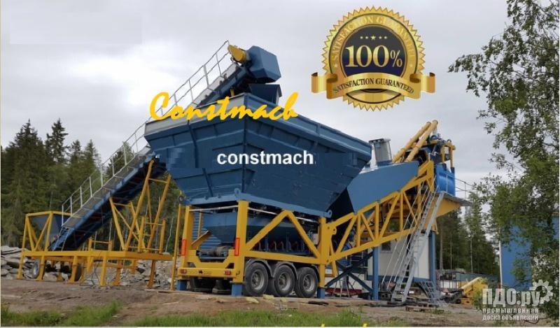 Constmach 100 м3 / ч - Мобильный бетонный завод