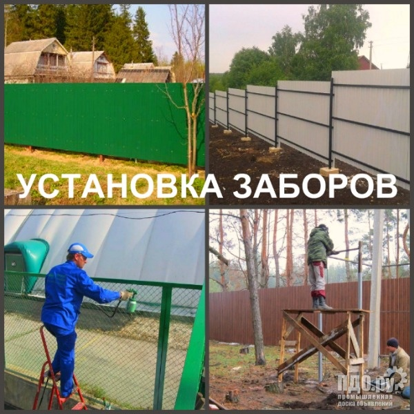 Строительство заборов, ворот и ограждений в Воронеже.