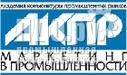 Рынок амфотерных ПАВ в России