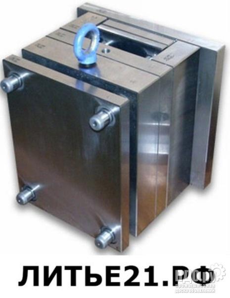 Производство пресс-форм для литья металлов и пластмасс на заказ