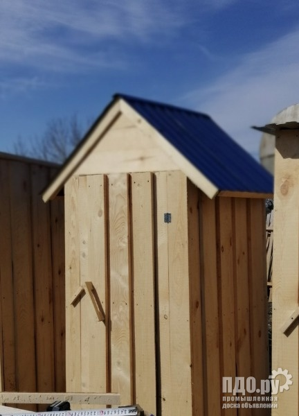 Деревянный Туалет для дачи и дома