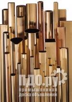 Труба латунная Л68; Л63; ЛС59-1; ЛО70-1; ЛАМш; ЛК75-0,5 по гост494-2006, гост21646-2003.