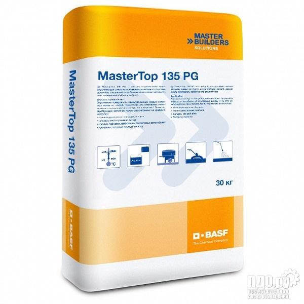 MasterTop 135 PG. Упрочнитель бетонной поверхности