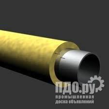 Трубы ППУ