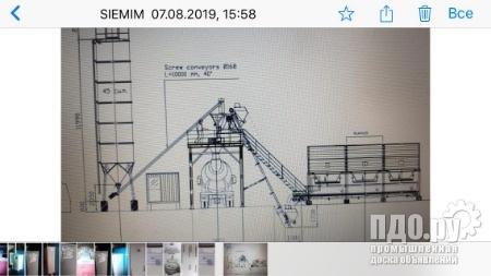 Бетонный завод  Simem Италия