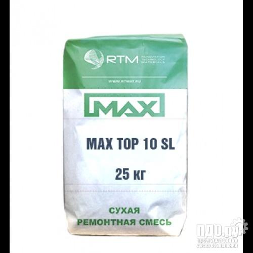 Max Top 10 SL. Самовыравнивающийся состав