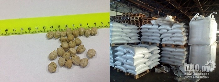 Chickpeas 8 mm - 3000 tons