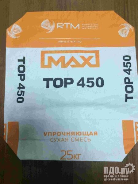 MaxTop 450. Корундовый упрочнитель поверхности бетонного пола