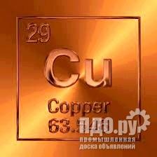 Медь электронной чистоты Electronic Grade Copper