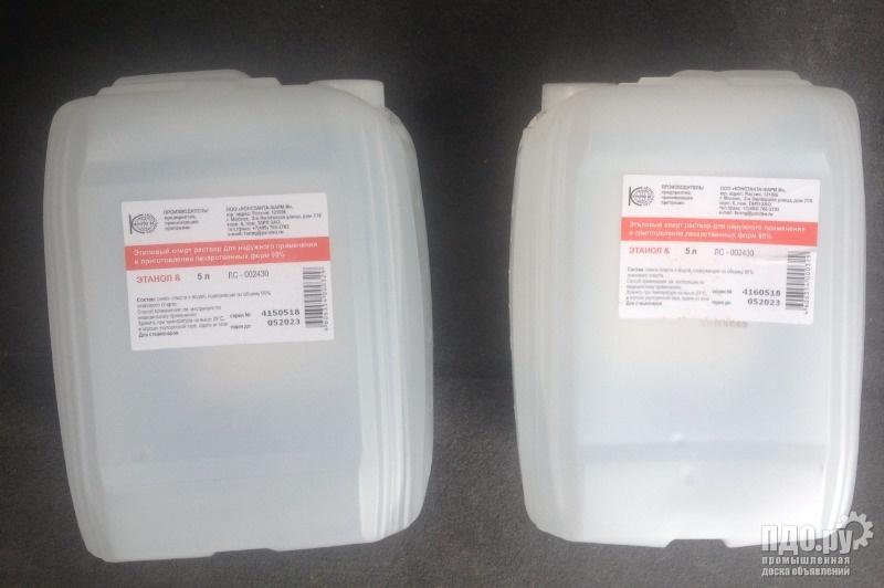 Спирт Медицинский 5 литров в Хабаровске Т:280-150