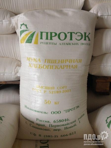 Мука пшеничная всех сортов от производителя