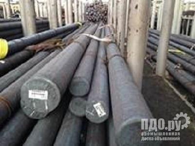 Круг 30ХМА из наличия, диаметры от 12мм до 300мм, доставка по РФ, купить, цена