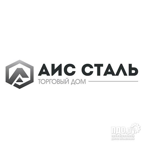 В продаже нержавеющие листы ХН50МВКТЮР, цена от 1000 руб./кг!