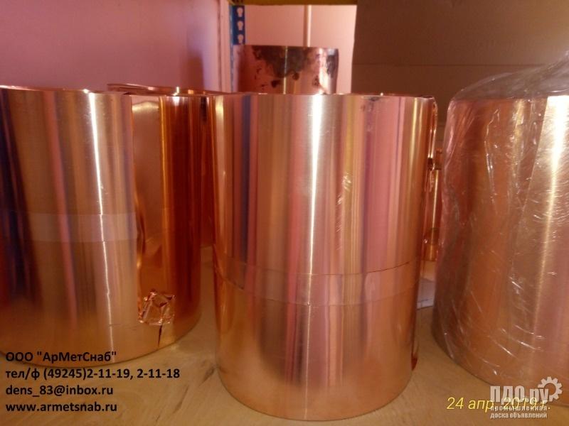 Фольга медная М1 0,05х200 мм  ДПРНМ ГОСТ1173-06 на складе