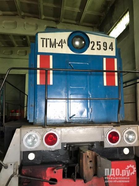 Тепловоз ТГМ-4А, 1989г.в.,