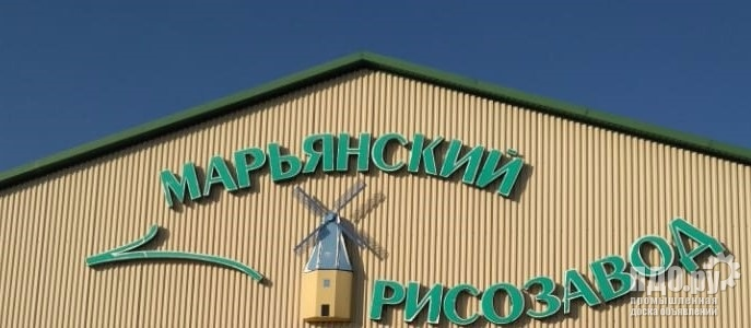 Марьянский рисозавод ООО Агрохим предлагает к продаже крупу рисовую